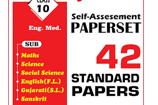 SSC EXAM 2021 MODEL PRACTICE PAPER MATHS SCIENCE AND OTHER SUBJECTS