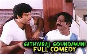 Goundamani Sathyaraj Comedy | Ponnu Veetukkaran Full Comedy | Super Comedy Collection