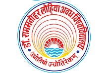 Assistant Librarian at Dr. Rammanohar Lohia Avadh University, Ayodhya