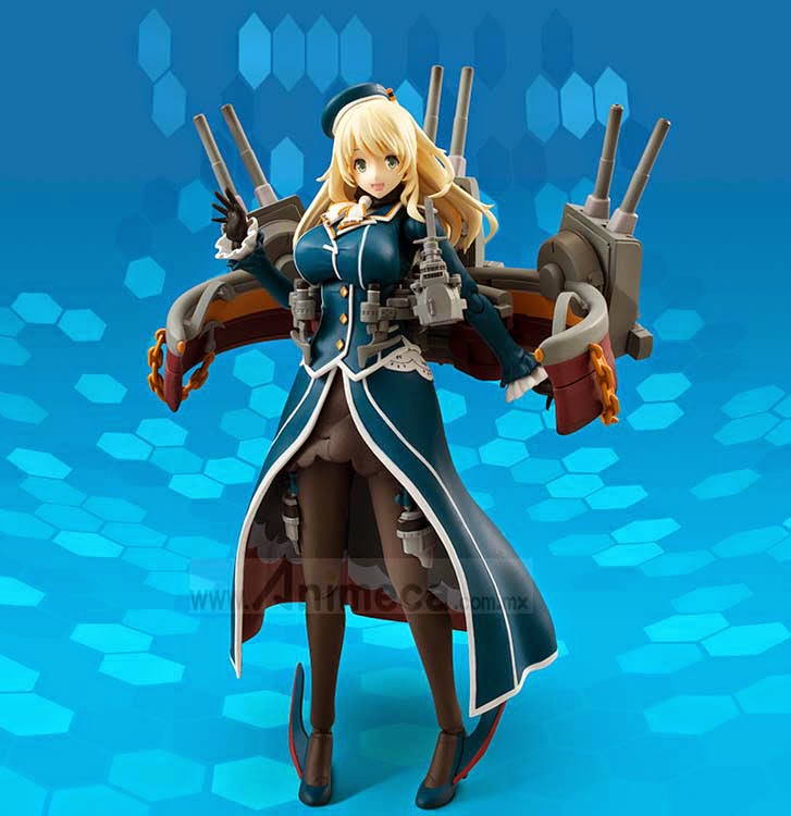 Armor Girls Project ATAGO KanColle FIGURE Kantai Collection BANDAI