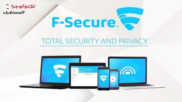 3. تطبيق F- Secure Freedome: