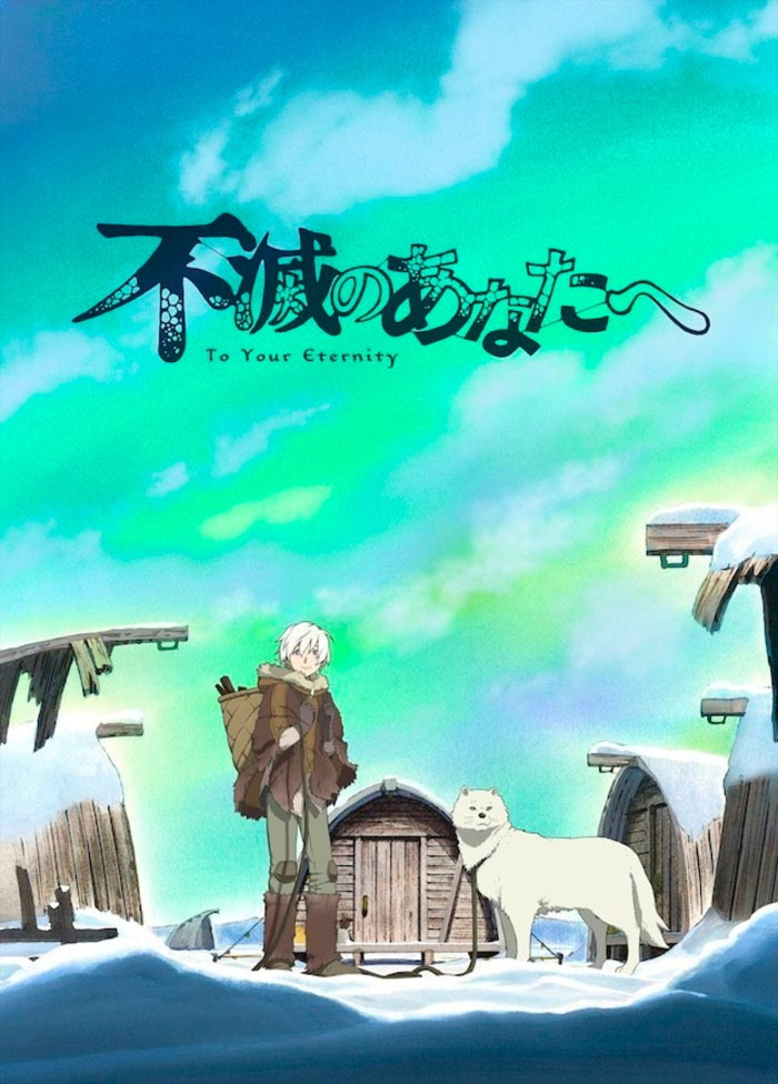 To Your Eternity (Fumetsu no Anata e) anime