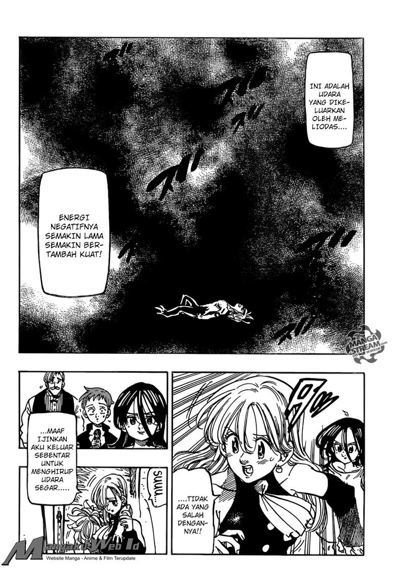 Nanatsu No Taizai: Chapter 242.0 - Page 7