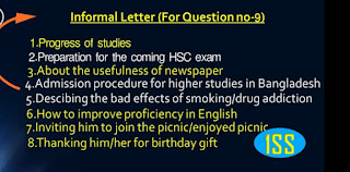 Hsc English 1st Paper Suggetion 2020|Hsc English Suggetion 2020