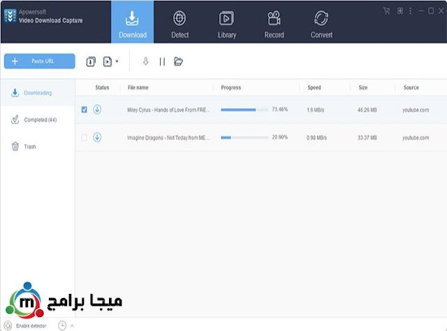 تحميل برنامج video download capture لتحميل الفيديو