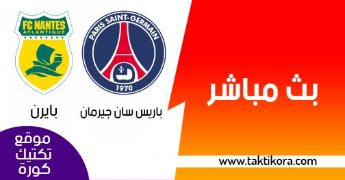 مشاهدة مباراة باريس سان جيرمان ونانت بث مباشر بتاريخ 22-12-2018 الدوري الفرنسي