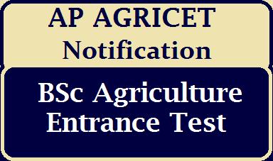AP AGRICET -2021 NOTIFICATION