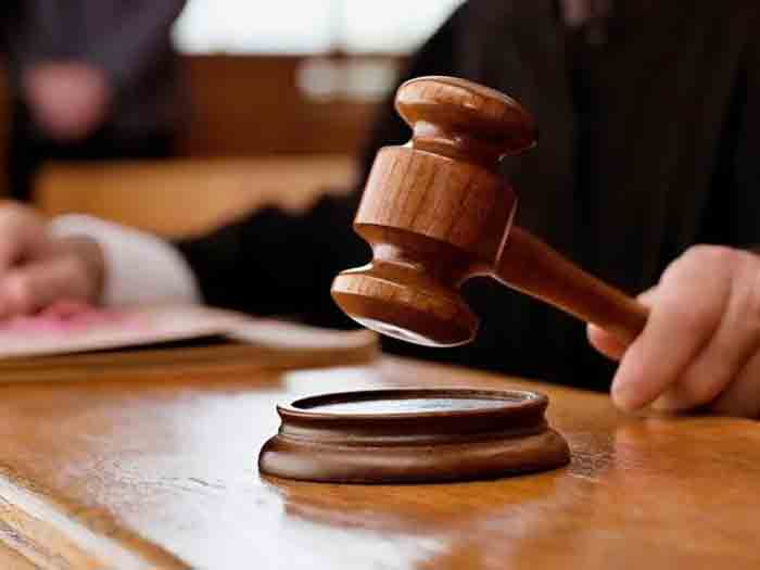 Dowry Harassment: Court sends entire family to judicial custody in Kerala, Thiruvananthapuram, News, Family, Dowry, Complaint, Jail, Attack, Court, Kerala