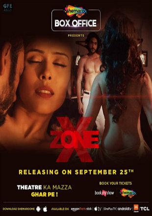 X Zone 2020 Full Hindi Movie Download
