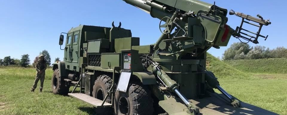 Українська 155-мм САУ Богдана стріляє на Ширлані