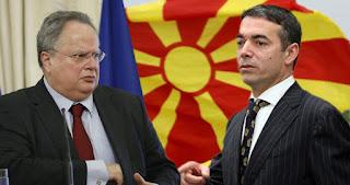 Στην τελική ευθεία το Μακεδονικό τον Ιανουάριο
