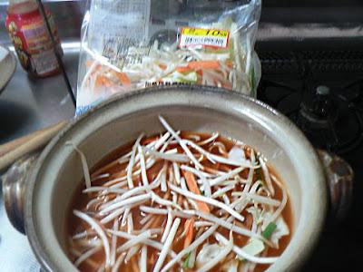 鍋にカット野菜