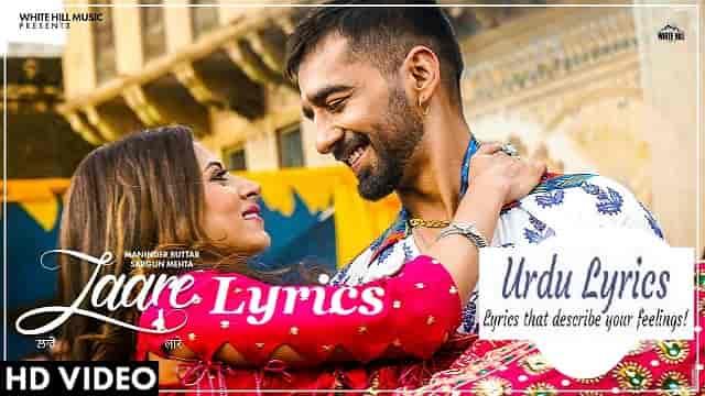 LAARE Song Lyrics - Maninder Buttar