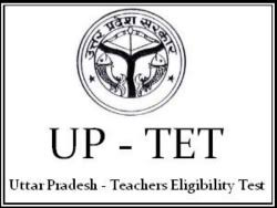 UPTET Result 2017 Declared, Check Direct Link to Know Your