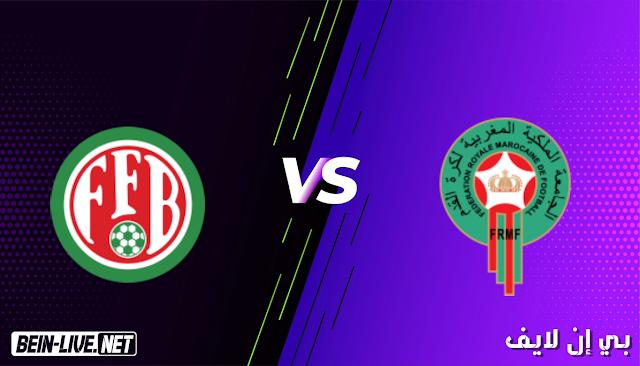 مشاهدة مباراة المغرب وبوروندى بث مباشر اليوم بتاريخ 30-03-2021 في تصفيات كأس امم افريقيا
