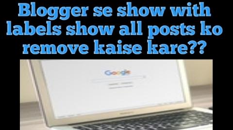 Blogger Se Show With Labels Ko Remove Kyu Aur  Kaise Kare?