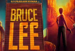 Bruce Lee 2016 Tamil Movie