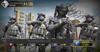 Mengubah nama ID Call of Duty Mobile CoD cp nickname ganti_8
