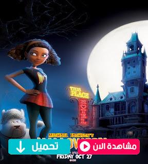 مشاهدة وتحميل فيلم Michael Jackson's Halloween 2017 مترجم عربي