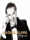 Ragheb Alama-Habib Dehkati
