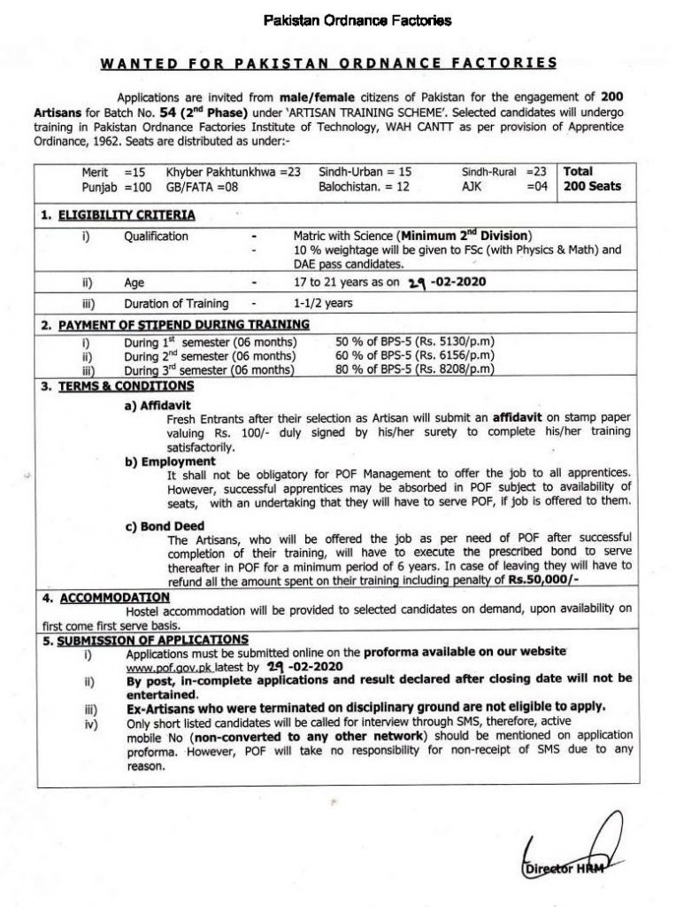 Jobs in Pakistan Ordnance Factories 2020