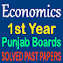 1st Year Economics Punjab Board Past Papers