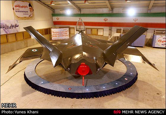 Knalpot Qaher F-313