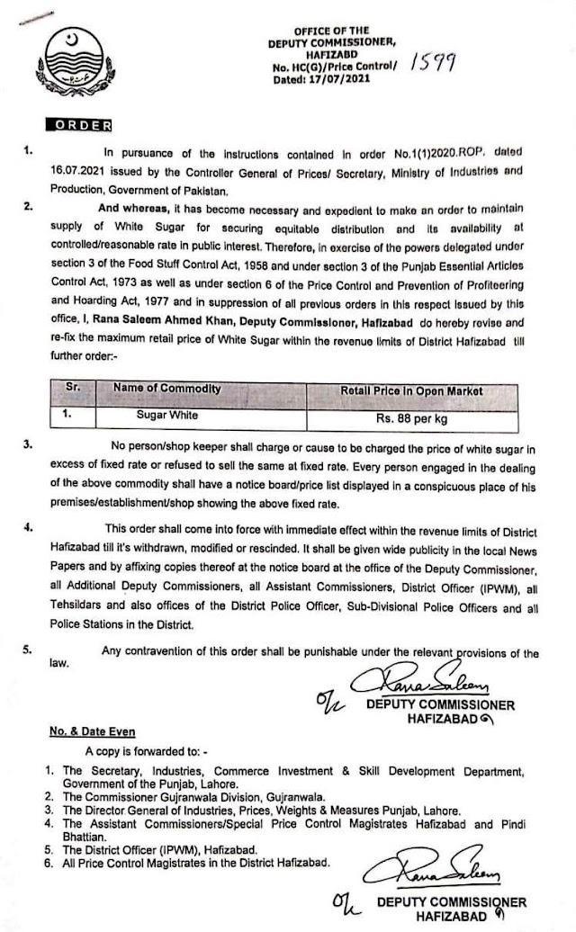 ORDER REGARDING RETAIL PRICE OF WHITE SUGAR IN DISTRICT HAFIZABAD