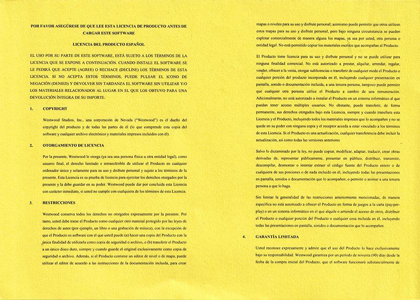 Blade Runner PC Licencia 1