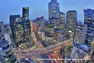 Доходы южнокорейских бирж выросли в 87 раз