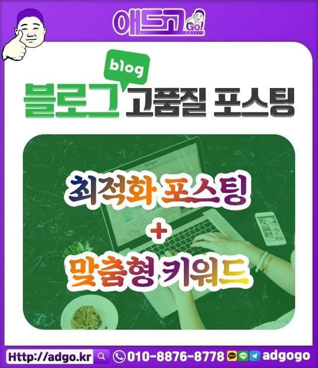 수청동홍보마케팅