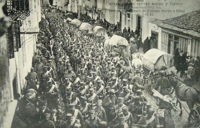 Όταν το Μοναστήρι έμεινε εκτός Ελλάδας: «Από σήμερα είστε Σέρβοι», είπε στους Έλληνες της πόλης ο Βενιζέλος