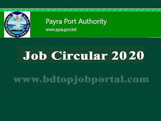 Payra Port Authority (PPA) Job Circular 2020
