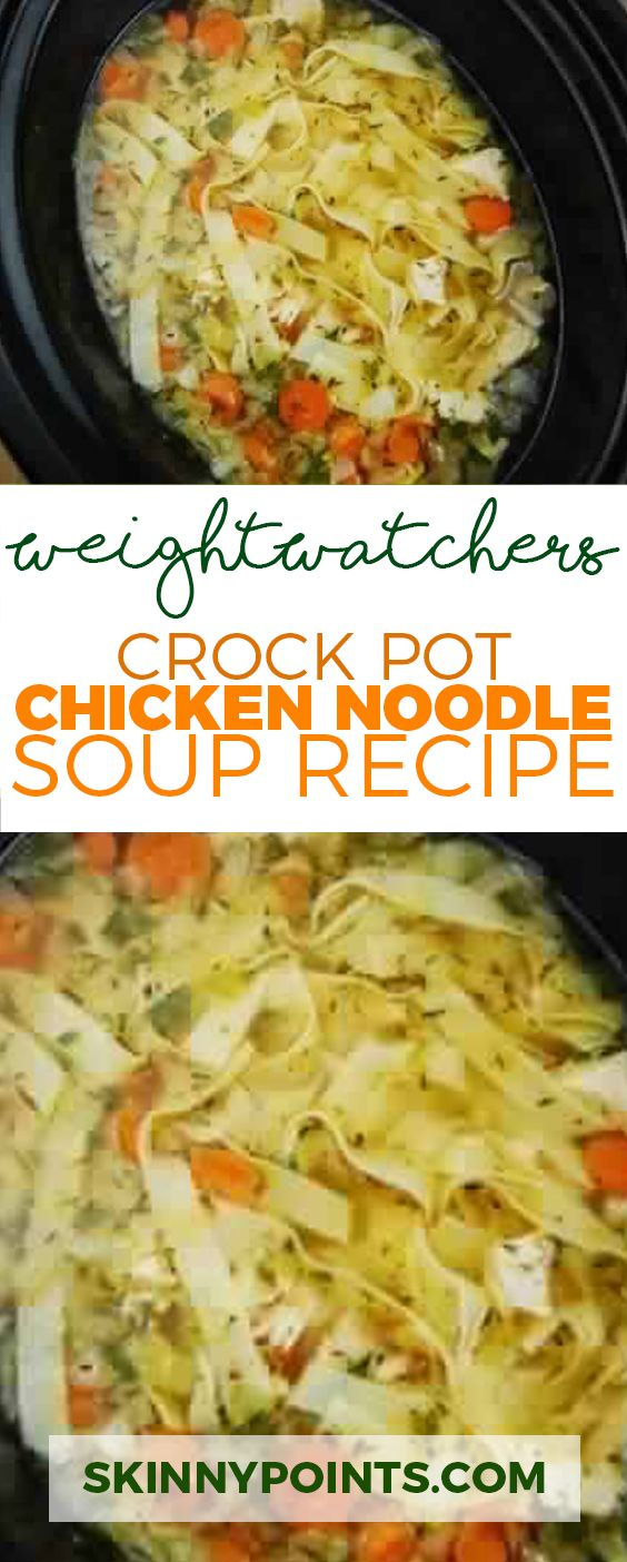 CROCK POT CHICKEN NOODLE SOUP RECIPE #crockpot #chicken #chickenrecipes #noodle #noodlesoup #soup #souprecipes #healthysouprecipes
