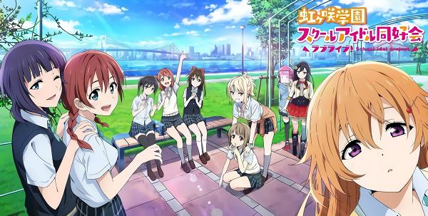 Love Live! Nijigasaki Gakuen School Idol Doukoukai 2nd Season