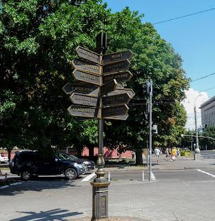 Черкассы. Туристические указатели и информационные доски