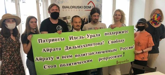 Акция в Беларуском доме в Варшаве
