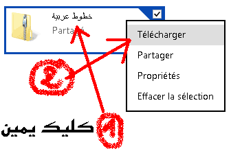 font خطوط عربية جميلة رائعة