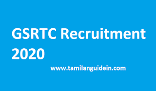 GSRTC Recruitment 2020 Apply GSRTC Driver Conductor Bharti at ojas.gujarat.gov.in