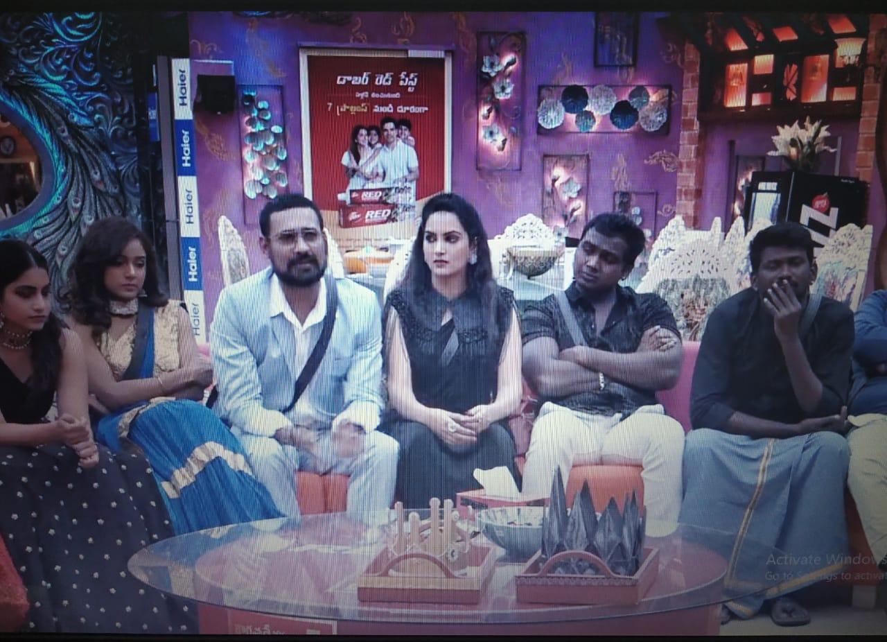 3rd August 2019} Bigg Boss Telugu Season 3 Episode 14: Day 13 Highlights