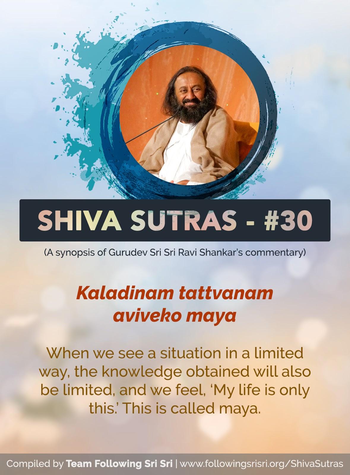 Shiva Sutras - Sutra 30
