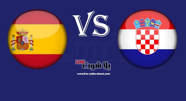 اسبانيا وكرواتيا