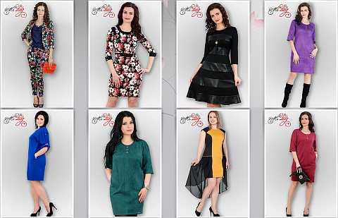 Женская одежда «Me Lady» оптом из Киргизии (платья, юбки, брюки). Есть большие размеры!