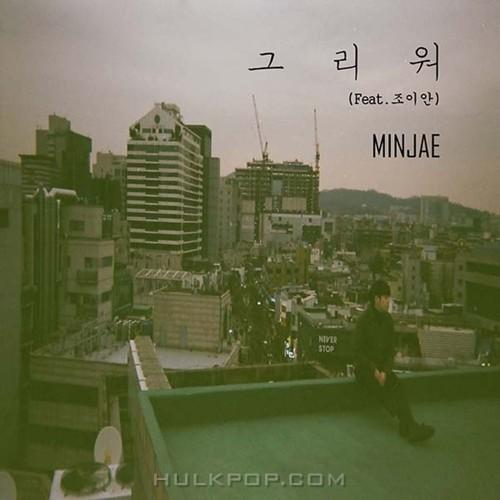 MINJAE – 그리워 – Single