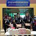 ชมรมทหารพรานค่ายปักธงชัย กรุงเทพมหานคร ช่วยเหลือพี่น้องชุมชนเพชรเกษม48 จากพิษโควิด-19