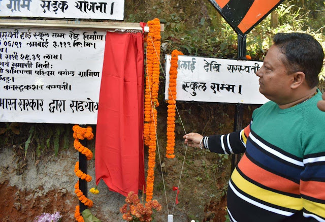 Anit Thapa Laid foundation stone for Nirmala Chauk to Saraswati High School road Mungpoo