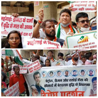 protest-in-bihar-against-inflation