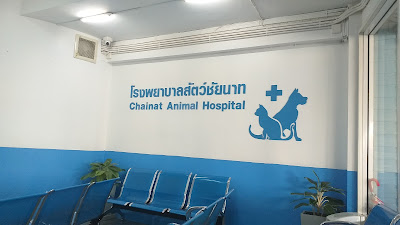 Chainat Animal Hospital