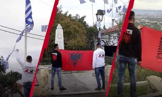 Θεσπρωτία: Αλβανοί εξτρεμιστές κατέβασαν την ελληνική σημαία και ανάρτησαν την αλβανική! – Άφαντες οι Αρχές