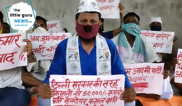 बिहार सरकार में हर मोर्चे पर फेल, किसानों के साथ कर रही है अन्याय: ललन सिन्हा